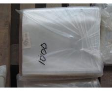 Пакет прозрачный полипропиленовый + скотч  17*19+4\25мк +скотч (1000 шт)