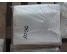 Пакет прозрачный полипропиленовый + скотч  22*25+4\25мк +скотч (1000 шт)