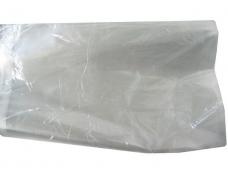 Пакет прозрачный полипропиленовый + скотч  31*32,5+4\25мк +скотч (1000 шт)