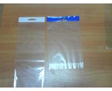 Пакет прозрачный полипропиленовый + скотчк  14*22+4\25мк +скотч(+еврослот3,5) (1000 шт)