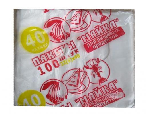 Пакет майка полиэтиленовая  №22*40  Исток(100шт) (1 пач)