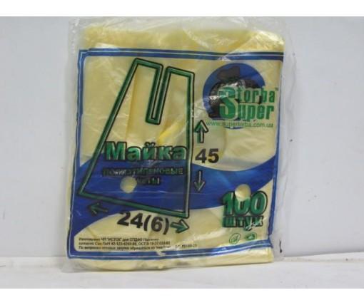 Пакет майка полиэтиленовая   №25*45 Супер Торба(100шт) (1 пач)