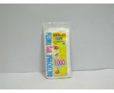 Фасовочный пакет №0 (18х22) (1000шт) курица  Никопласт (1 пач)