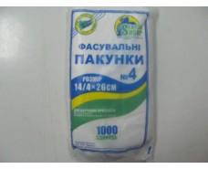 Фасовочный пакет №4 (14х26) (1000шт) Супер Торба (1 пач)