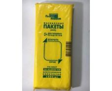 Фасовочный пакет №5 (14+4х2)х32(1000шт) Крымпласт (1 пач)