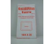 Фасовочный пакет №9 (18+4х2)х35(0,65кг 700шт