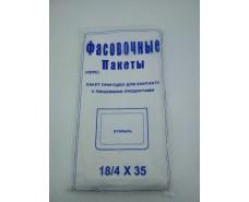 Фасовочный пакет №9 (18+4х2)х35( 0,75кг 450шт