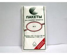 Фасовочный пакет №9 (26х35) (1000шт)  сп (1 пач)