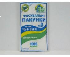 Фасовочный пакет №9 (26х35) (1000шт) Супер Торба (1 пач)