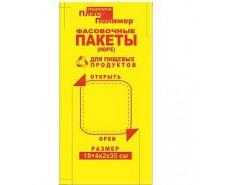 Фасовочный пакет №9 (26х35) 1кг ПластПолимер желтая (1 пач)