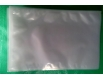 Вакуумный пакет 20х30см (500 шт)