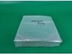 Вакуумный пакет 25х25см (500 шт)