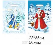 """Пакет с прорезной ручкой (25*35+3)""""Дед мороз и Снегурочка """" ХВГ (25 шт)"""