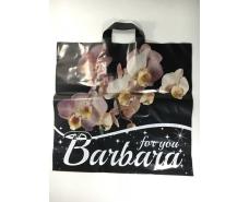 """Пакет с петлевой ручкой  б  (45*43)""""Барбара Орхидея"""" (20 шт)"""