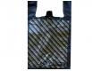 Пакет майка полиэтиленовая Диагональ (41х66) №3 (100 шт)
