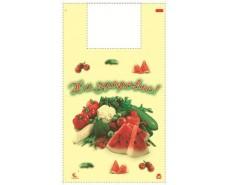 Пакет майка полиэтиленовая 34*58 Овощи (5цветов)  ''Комсерв'' (100 шт)
