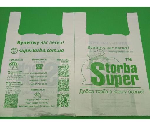 """Пакет майка полиэтиленовая кодак №2 (38*60)""""Фирменный"""" (100 шт)"""