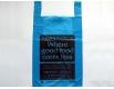 Пакет майка полиэтиленовая Сенсбери (43х75) №4 Комсерв (100 шт)