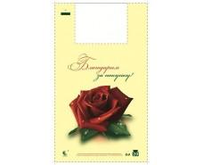 """Пакет Майка п\э (30х50) """"Комсерв"""" Роза (250 шт)"""