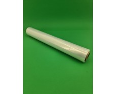 Пленка пищевая  ПЕ 200м/45см 6мк(супер) (1 рул)