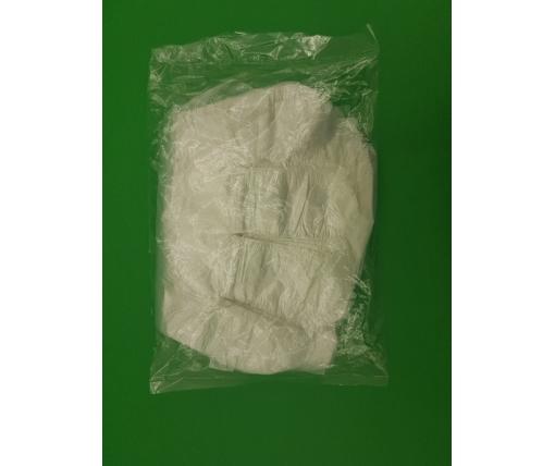 Одноразовые перчатки (90шт) без крепления) (1 пач)