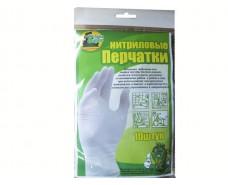 Перчатки Нитрил 10шт Супер торба (1 пач)