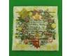 Дизайнерская салфетка (ЗЗхЗЗ, 20шт) LuxyНГ Рождественский оберег  (036) (1 пач)