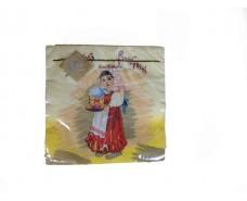 Дизайнерская салфетка (ЗЗхЗЗ, 20шт) Luxy Аленка с паской (410) (1 пач)