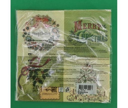 Дизайнерская салфетка (ЗЗхЗЗ, 20шт)  La FleurНГ Винтажная елка (110) (1 пач)