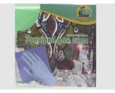 Салфетка из микрофибры для стекла Супер Торба (1 пач)