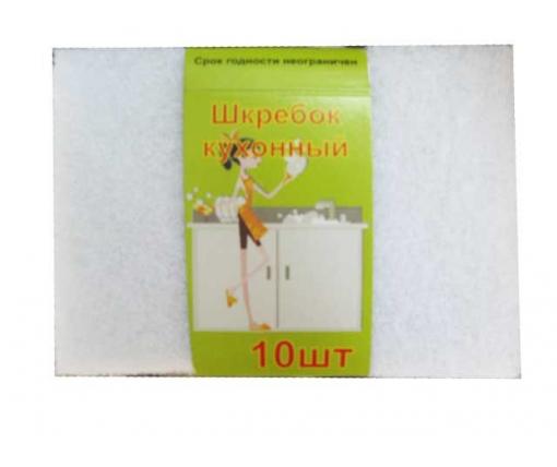 Абразивная мочалка цветной а10 (1 пач)