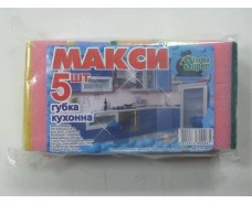 Мочалка поролоновая для посуды 5шт Супер Торба (Макси) (1 пач)