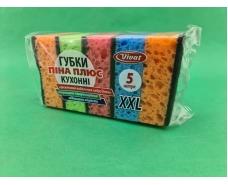 Мочалка для мытья посуды 5шт Харьков ( Макси) СЫР (1 пачка)