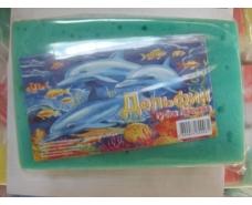 Мочалка для тела Дельфин с массажным слоем (1 пачка)