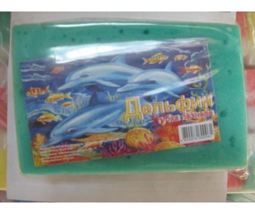 Мочалка для тела Дельфин с массажным слоем (1 пач)
