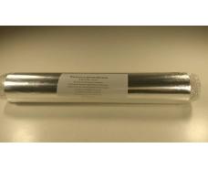 Фольга алюминиевая  (60м) 450гр (1 рул)