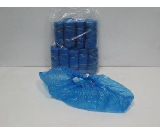 Бахилы  полиэтиленовые  а100х2 (1 пач)