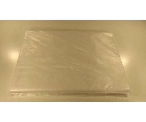 Одноразовый фартук полиэтиленовый 75/120/ а100 (1 пачка)