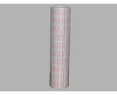 Бумажный ценник для пистолета (1000ЛЕЙБ) 12 метров (10 шт)
