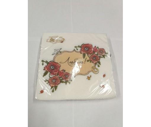Дизайнерская салфетка (ЗЗхЗЗ, 20шт) La Fleur  Цветущее свадьбы 998 (1 пач)