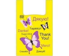 """Пакеты полиэтиленовые (28+2*7,5х49) """"Бабочки"""" Леони (100 шт)"""