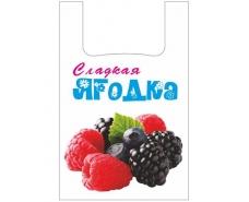 """Пакеты """"майка""""(28+2*7,5х49) с  изображением""""Сладкая ягодка"""" Леони (100 шт)"""