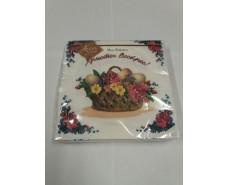 Праздничная салфетка (ЗЗхЗЗ, 20шт) Luxy  Цветочная корзинка 310 (1 пач)