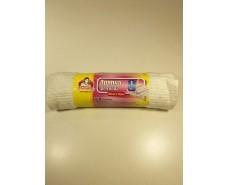 Cалфетка для мытья пола 50х75 белая рулон  (1 пач)