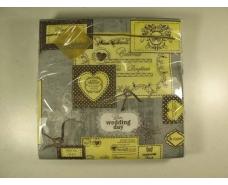 Салфетка (ЗЗхЗЗ, 20шт) Luxy  Почта для тебя 706 (1 пач)
