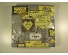 Дизайнерская салфетка (ЗЗхЗЗ, 20шт) Luxy  Почта для тебя 706 (1 пач)