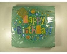 Дизайнерская салфетка (ЗЗхЗЗ, 20шт) Luxy  Счастливый день 1008 (1 пач)