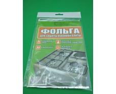 Фольгированые  пластины  для защиты газовой  плиты(4шт) (1 пач)