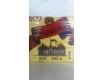 Бумажная салфетка 500лист Премьер Желтый (1 пач)