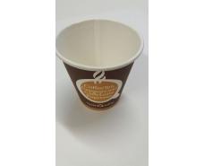 """Бумажный стакан 110мл """"№02 Taste Quality (FC) (50 шт)"""